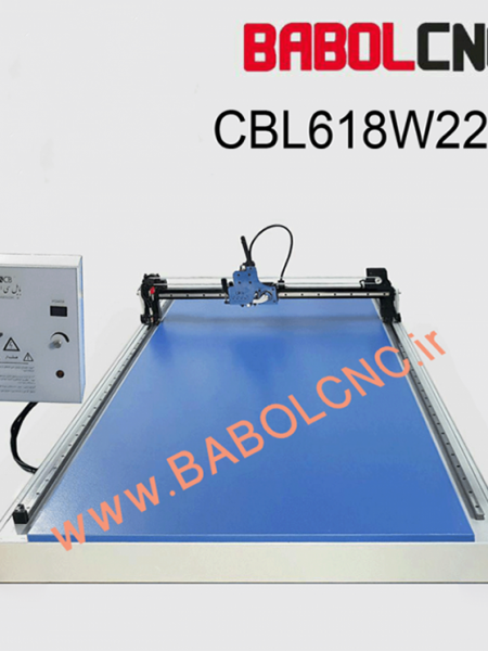 cbl2200. copy